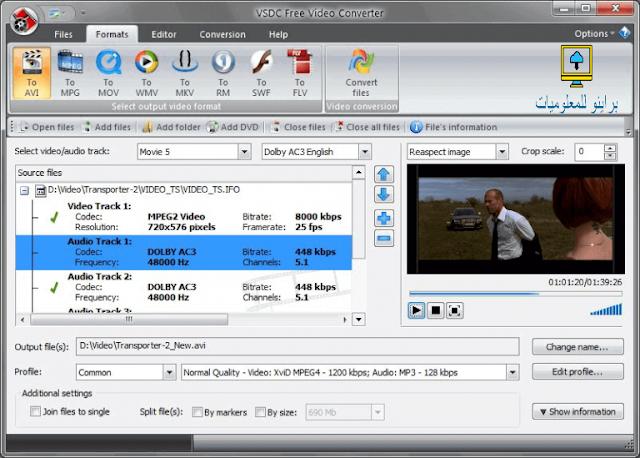 16 من أفضل برامج تحويل الفيديو لنظام التشغيل Windows في عام 2021