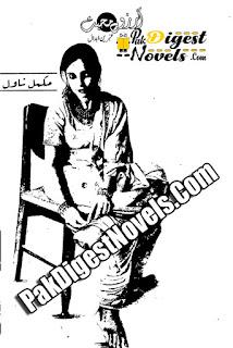 Aarzoo E Mohabbat (Complete Novel) By Ambreen Abdal