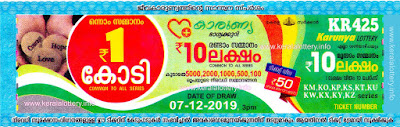 "keralalottery.info, ""kerala lottery result 7 12 2019 karunya kr 425"", 7th December 2019 result karunya kr.425 today, kerala lottery result 07.12.2019, kerala lottery result 7-12-2019, karunya lottery kr 425 results 07-12-2019, karunya lottery kr 425, live karunya lottery kr-425, karunya lottery, kerala lottery today result karunya, karunya lottery (kr-425) 7/12/2019, kr425, 07/12/2019, kr 425, 7.12.2019, karunya lottery kr425, karunya lottery 7.12.2019, kerala lottery 7/12/2019, kerala lottery result 7-12-2019, kerala lottery results 07 12 2019, kerala lottery result karunya, karunya lottery result today, karunya lottery kr425, 7-12-2019-kr-425-karunya-lottery-result-today-kerala-lottery-results, keralagovernment, result, gov.in, picture, image, images, pics, pictures kerala lottery, kl result, yesterday lottery results, lotteries results, keralalotteries, kerala lottery, keralalotteryresult, kerala lottery result, kerala lottery result live, kerala lottery today, kerala lottery result today, kerala lottery results today, today kerala lottery result, karunya lottery results, kerala lottery result today karunya, karunya lottery result, kerala lottery result karunya today, kerala lottery karunya today result, karunya kerala lottery result, today karunya lottery result, karunya lottery today result, karunya lottery results today, today kerala lottery result karunya, kerala lottery results today karunya, karunya lottery today, today lottery result karunya, karunya lottery result today, kerala lottery result live, kerala lottery bumper result, kerala lottery result yesterday, kerala lottery result today, kerala online lottery results, kerala lottery draw, kerala lottery results, kerala state lottery today, kerala lottare, kerala lottery result, lottery today, kerala lottery today draw result"