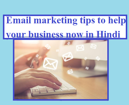 Email marketing tips to help your business now in Hindi