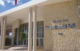 نتائج الانتقاء الأولي بكلية الطب والصيدلة بوجدة - جامعة محمد الأول.