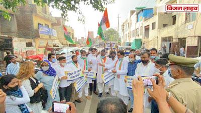 बढ़ती मंहगाई के खिलाफ देशव्यापी काँग्रेस द्वारा विरोध किये जा रहे