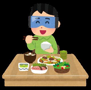 VR食卓のイラスト(一人)