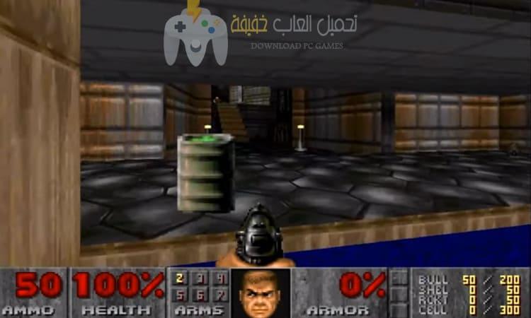 تحميل لعبة Doom 1 للكمبيوتر
