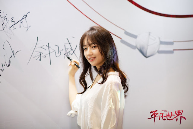Youth With You 2's Qin Niu Zheng Wei Set to Appear with Joe Chen in her First Movie Ordinary World