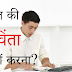 Moral Story Hindi - मोरल स्टोरी हिंदी ?