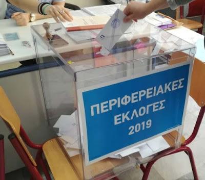 23a35c8e84f0 Θεσσαλονίκη   Τα αποτελέσματα της σταυροδοσίας των υποψηφίων του Απ.  Τζιτζικώστα (Ενσωμάτωση 32%)