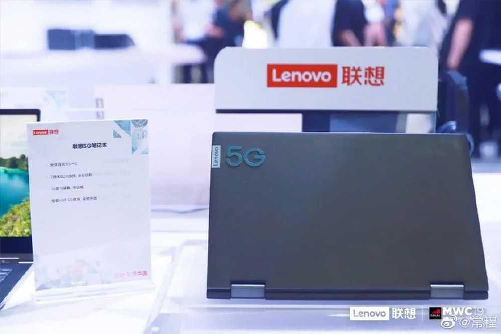 Laptop Lenovo 5G (gizmochina.com)