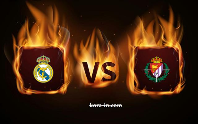 مشاهدة ملخص اهداف مباراة بلد الوليد وريال مدريد اليوم 20-02-2021 الدوري الاسباني
