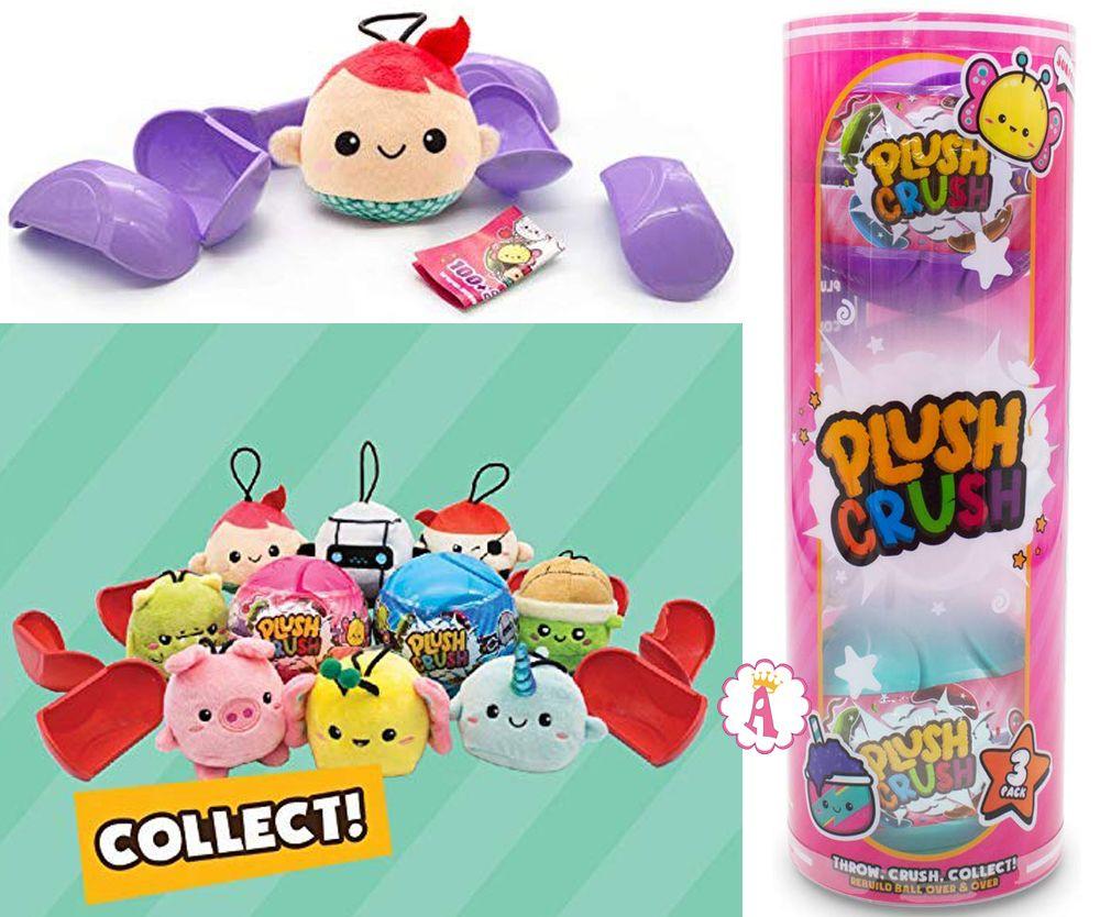 Пазл в виде мяча и сюрприз для детей Plush Crush Puzzle Ball