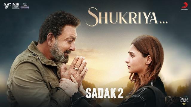 Shukriya lyrics-Sadak 2-kk-Jubin nutiyal