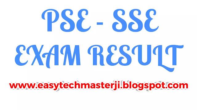 PSE - SSE EXAM 2019 RESULT DECLARED,psc result 2019,psc result,psc exam result 2019,psc result bd,result,psc result published 2019,how to check psc result 2019,pse scholarship result,psc exam result,psc result check,psc result 2019 bd,psc exam result 2018,primary school certificate result,how to check psc result,lsc result,pse,result 2019,psc result out,psc result 2018,jsc result 2019,psc result sheet 2019,psc result 2019,psc exam result 2019,psc result published 2019,psc result,psc result 2019 bd,result,psc result 2019 dhaka board,psc result 2019 published date,jdc result 2019,get psc result 2019,psc result bd,how to get psc result 2019,psc result publish date 2019 bd,how to check psc result 2019,psc exam result published date 2019,result 2019,pec result 2019,jsc result 2019,
