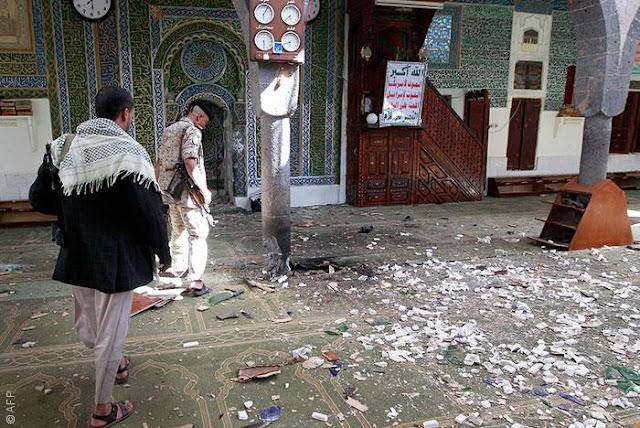 عيد الأضحى 2015 - تفجير مسجد صنعاء