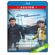 Confidential Assignment (2017) Full HD 1080p Audio Dual Latino-Coreano