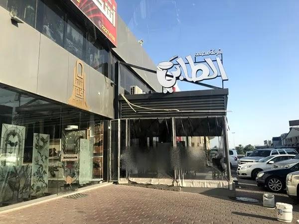 مطعم الطابي الكويت | المنيو الجديد ورقم الهاتف والعنوان