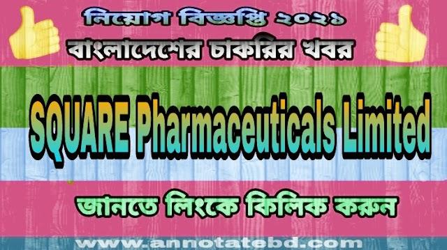 SQUARE Pharmaceuticals Limited  Recruitment Circular 2021