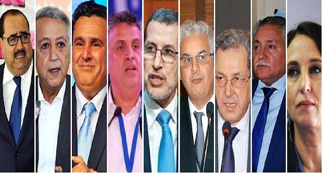 """الأحزاب المغربية تندد بمواقف إسبانيا في قضية غالي ويدينون """"رغبتها في افتعال المشاكل للضغط على المغرب"""""""