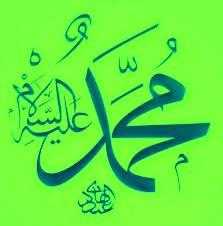 Mengenal Istri Nabi Muhammad -Juwariyyah binti Harits