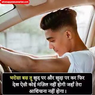 bharosa todne ki shayari image