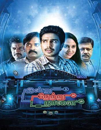 Indru Netru Naalai 2015 [Dual-Audio] [Hindi-Tamil] 480p UNCUT HDRip x264 450MB Downlaod