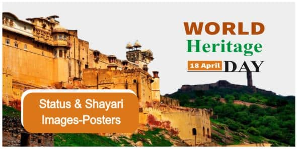 World Heritage Day Quotes In Hindi