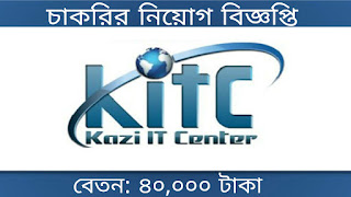 Kazi IT Center offers 40 thousand Salary  for the job