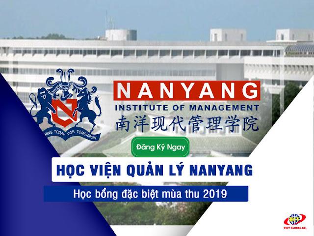 Du học Singapore: Học bổng mùa thu 2019 từ Học Viện Nanyang