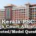 Model Questions High Court Assistant Exam | Kerala PSC | 07