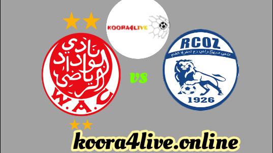 بث مباشر لمباراة الوداد و سريع واد زم - الدوري المغربي الممتاز