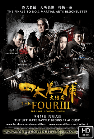 The Four 3 [1080p] [Latino-Chino] [MEGA]