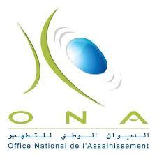 إعلان عن توظيف عمال تهيئة في الديوان الوطني للتهيئة (ONA) ولاية قسنطينة