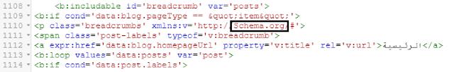 data-vocabulary.org schema deprecated