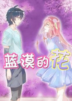xem anime Hoa Của Lam Mạc
