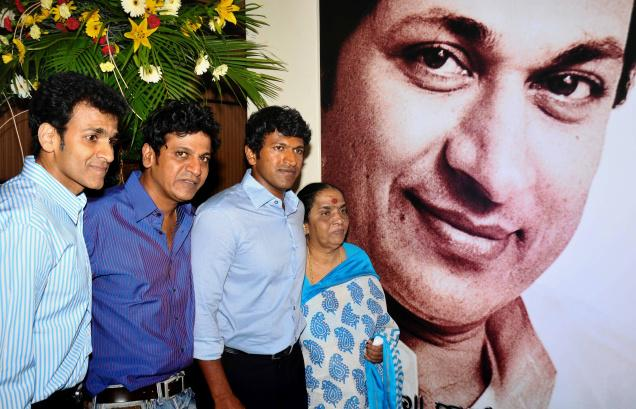 punith's father mother &brothers