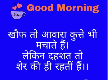 whatsapp status-attitude-motivational-shayari in hindi