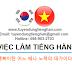 CÔNG TY TNHH XÂY DỰNG SEMO VIỆT NAM tuyển Thông Dịch Viên Tiếng Hàn