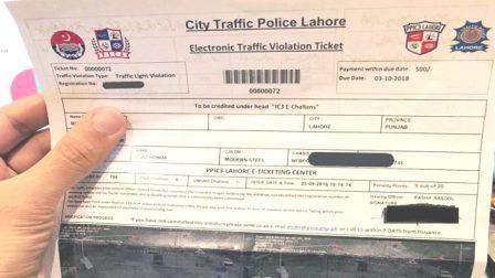 Traffic E-Challan Printed Online Slip