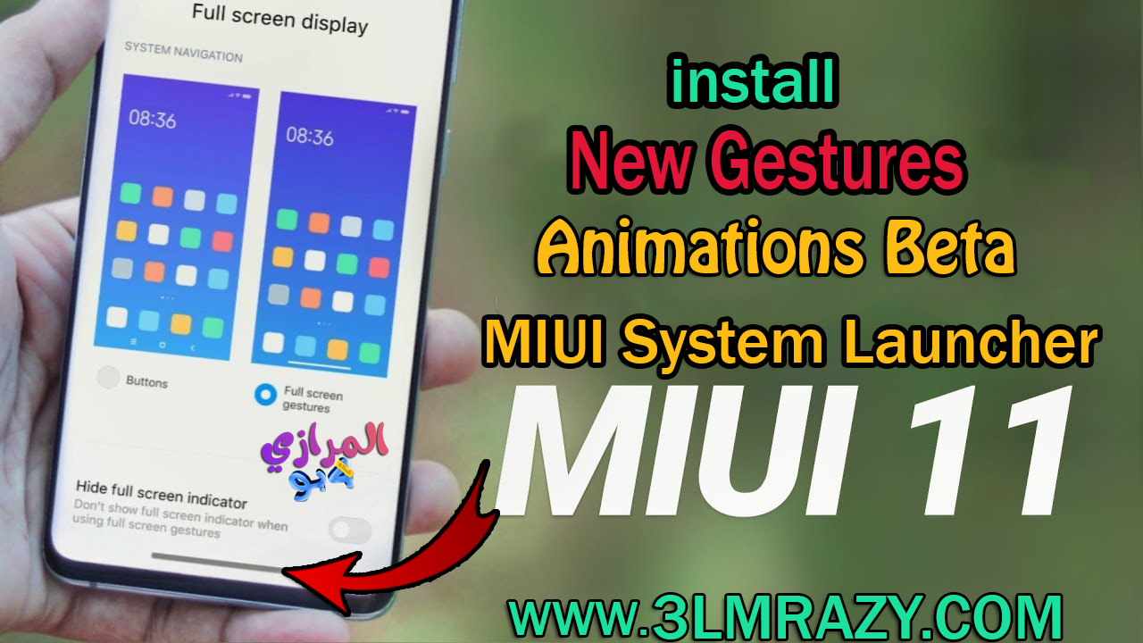 MIUI System Launcher New Gestures Animations Beta
