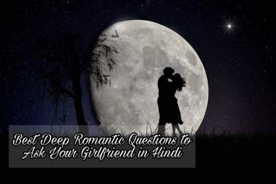 125+ Best Romantic Questions to Ask Your Girlfriend in Hindi