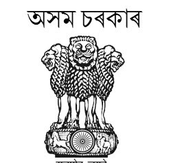 Assam Agriculture Extension Assistant Recruitment Admit Card 2021 Exam Date