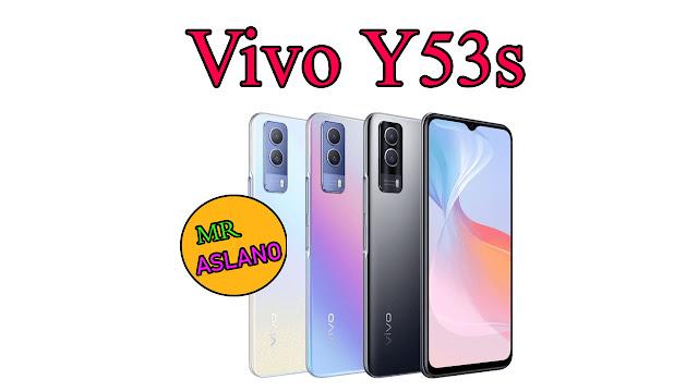 هاتف Vivo Y53s