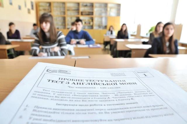 Вчителька виклала підбірку смішних фраз, які учні написали у творах на ЗНО-2021
