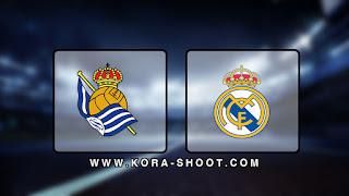 مشاهدة مباراة ريال مدريد وريال سوسيداد بث مباشر 23-11-2019 الدوري الاسباني