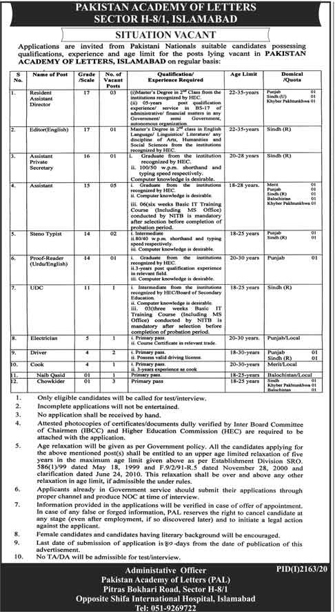 Pakistan Academy of Letters Islamabad Jobs 2020 for Assistant, UDC and more