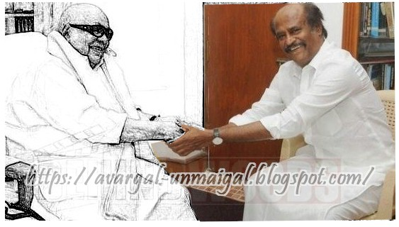 This is how he would answer questions about Rajini if ​​the Kalaiganr was alive!