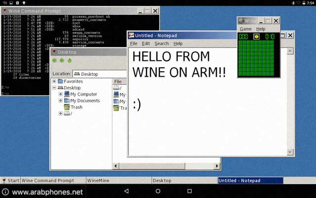 تحميل Wine لتشغيل برامج ويندوز على الاندرويد