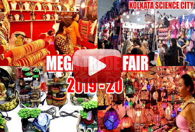 Mega Trade Fair Kolkata 2019