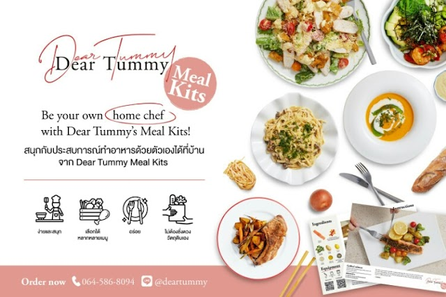 "Be Your Own Home Chef,   with ""Dear Tummy Meal Kits""   by Dear Tummy, G Floor, ICONSIAM"