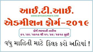 http://www.myojasupdate.com/2019/06/gujarat-iti-admission-2019.html