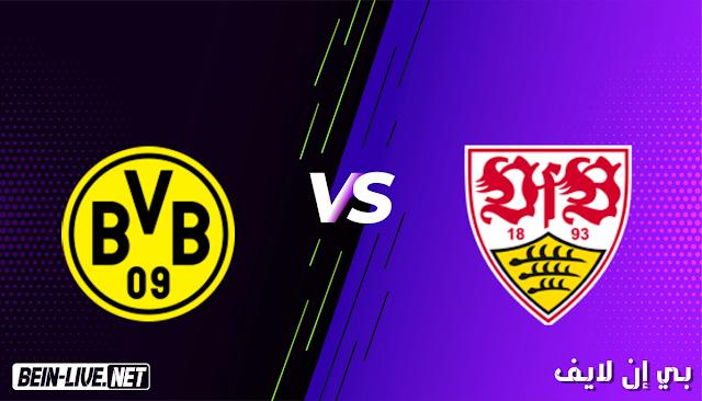 مشاهدة مباراة شتوت جارت وبروسيا دورتموند بث مباشر اليوم بتاريخ 10-04-2021 في الدوري الالماني